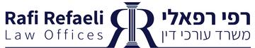 רפאלי רפי – משרד עורכי דין